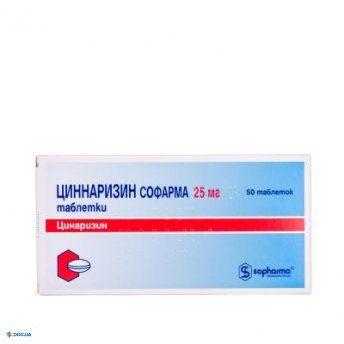 Циннаризин Софарма таблетки 25 мг №50