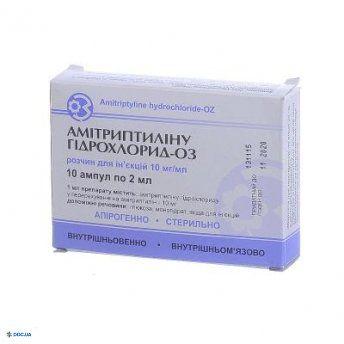 Амитриптилина гидрохлорид-оз раствор для инъекций 10 мг/мл ампула 2 мл, №10