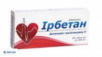 Препарат: Ирбетан таблетки 300 мг, №20