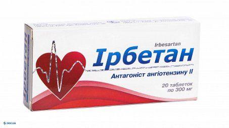 Ирбетан таблетки 300 мг, №20