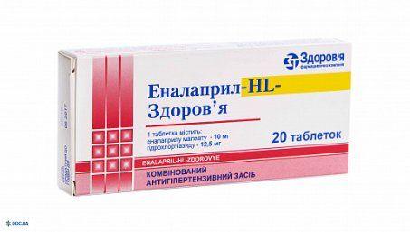 Эналаприл-HL-Здоровье таблетки 10 мг + 12,5 мг, №20