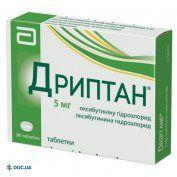 Препарат: Дриптан таблетки 5 мг, №30