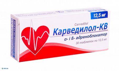 Карведилол-КВ таблетки 12,5 мг №30