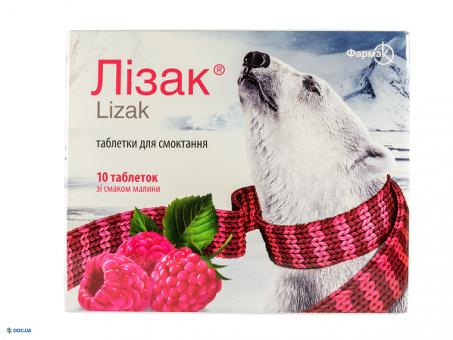 Лизак, таблетки для рассасывания со вкусом малины, №10