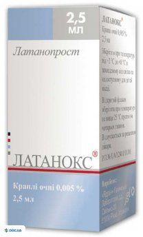 Латанокс капли глазные 0,005 % флакон-капельница 2,5 мл, №1