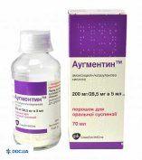 Препарат: Аугментин порошок для оральной суспензии 200 мг/5мл + 28,5 мг/5мл 70 мл
