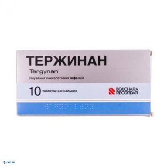 Тержинан таблетки вагинальные, №10