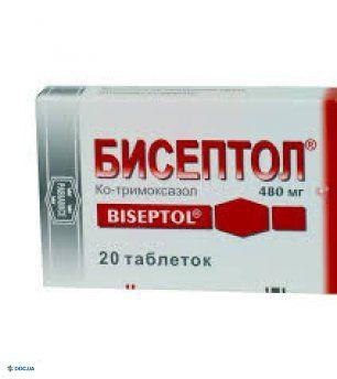 Бисептол таблетки 480 мг, №20