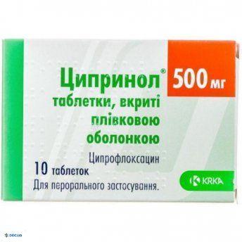 Ципринол таблетки 500 мг, №10