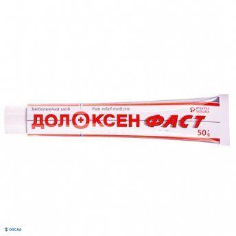 Долоксен фаст мазь 61,1 мг/г туба 50 г, №1