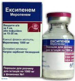 Эксипенем порошок для инъекций 1000 мг, №1