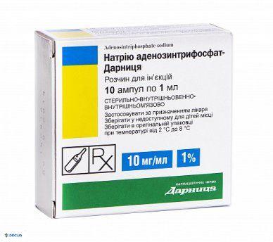 Натрия аденозинтрифосфат-Дарница раствор 10 мг/мл ампула 1 мл №10