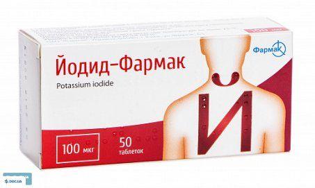 Йодид-Фармак таблетки 100 мкг, №50