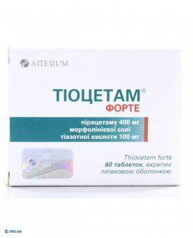 Тиоцетам форте таблетки №60