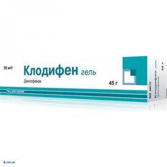 Клодифен гель 50 мг/г 45 г