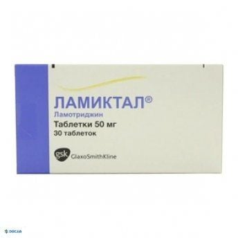 Ламиктал таблетки 50 мг №30