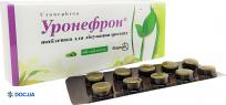 Препарат: Уронефрон таблетки, №60
