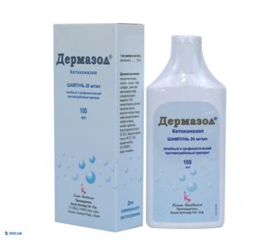 Дермазол шампунь 20 мг/мл флакон 100 мл
