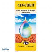 Препарат: Капли глазные и назальные Сенсивит увлажняющие с витаминами 10 мл