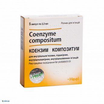 Коэнзим композитум раствор для инъекций ампула 2,2 мл, №5