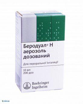 Беродуал н аэрозоль дозированный баллончик металлический 10 мл, 200 доз, №1