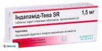 Препарат: Индапамид-Тева SR таблетки 1,5 мг №30