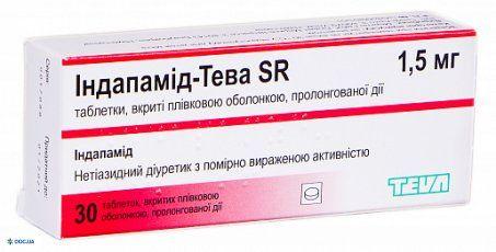 Индапамид-Тева SR таблетки 1,5 мг №30