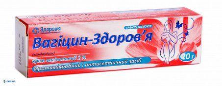 Вагицин-Здоровье крем вагинальный 2 %, 20 г