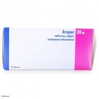 Аторис таблетки 20 мг №90