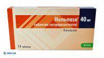 Препарат: Нольпаза таблетки 40 мг, №14