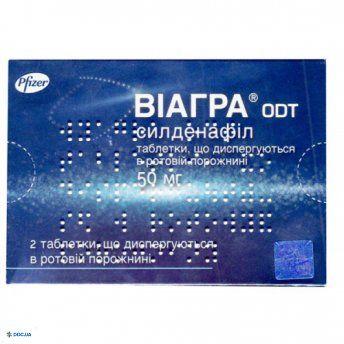 Виагра ODT 50 мг, №2