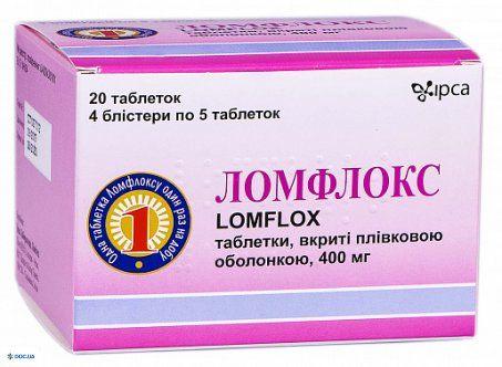 Ломфлокс таблетки 400 мг №20