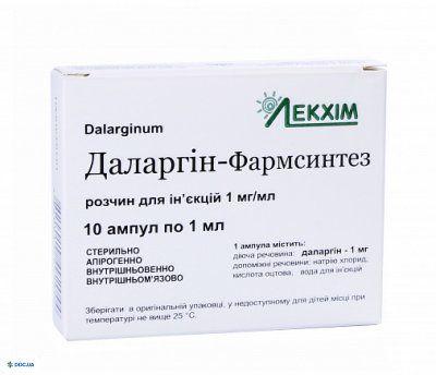 Даларгин-Фармсинтез раствор для инъекций 1 мг/мл ампула 1 мл №10