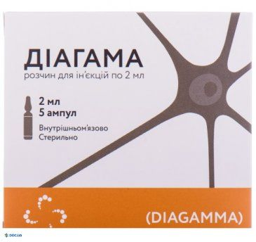 Диагама раствор для инъекций ампула 2 мл, №5