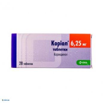 Кориол таблетки 6,25 мг №28