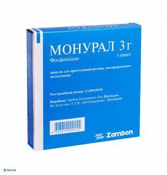 Монурал гранулы 3 г №1