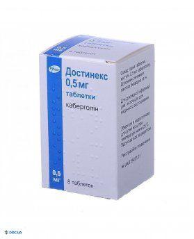 Достинекс таблетки 0,5 мг, №8