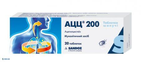 АЦЦ-200 таблетки шип. №20