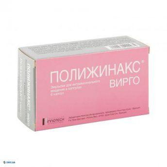 Полижинакс Вирго эмульсия вагинальная капсула №6