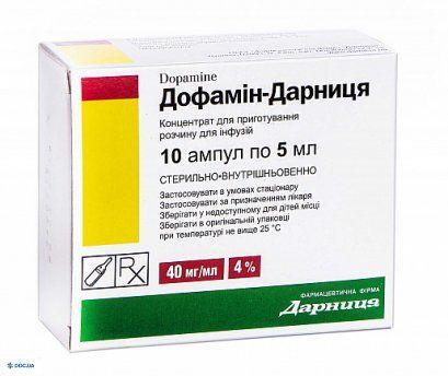 Дофамин-Дарница концентрат для раствора для инфузий 40 мг/мл ампула 5 мл №10