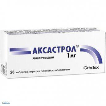 Аксастрол таблетки 1 мг №28
