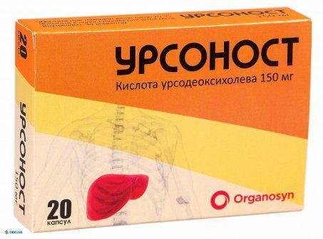 Урсоност капсулы 150 мг №20