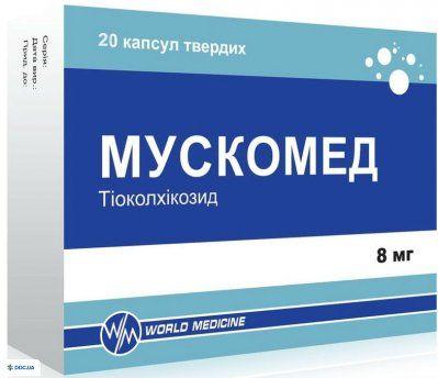 Мускомед капсулы капсулы твердые 8 мг блистер, №20