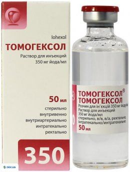 Томогексол раствор для инъекций 350 мг йода/мл, 50 мл