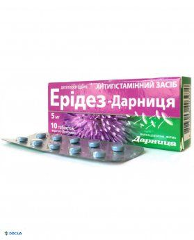 Эридез-Дарница таблетки 5 мг №10