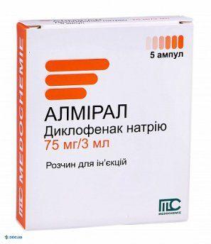 Алмирал раствор 75 мг/3 мл ампула 3 мл №5