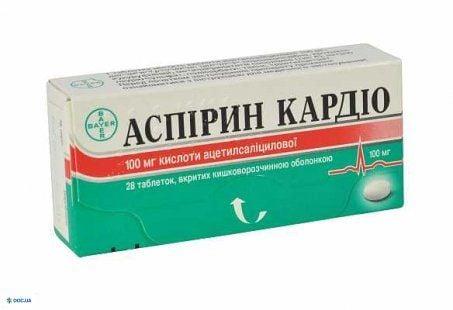Аспирин Кардио таблетки 100 мг №28