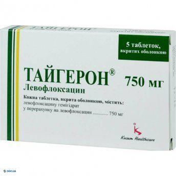 Тайгерон таблетки 750 мг, №5