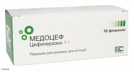 Медоцеф порошок для приготовления инъекционного раствора 1 г флакон, №10