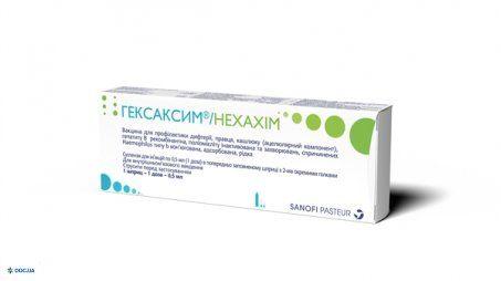 Гексаксим вакцина для профилактики дифтерии, столбняка, коклюша 1 доза шприц 0,5 мл, №1